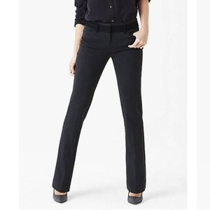 [Express] Gray Editor Barely Boot Work Pants